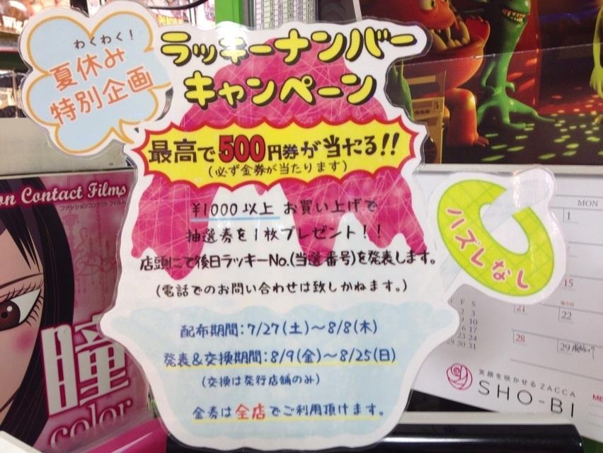http://www.sakaechika.com/blog/olympia_goods/item/2013/07/3e8639776eb61c5fc1b9aa0bafc6d5e6c2709e5f.jpg